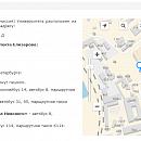 Медицинский центр ГУМРФ имени адмирала С.О. Макарова