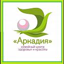 Аркадия, семейный центр здоровья и красоты