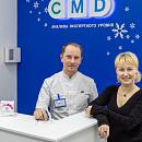 Медицинская клиника CMD в Котельниках