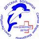 Детская больница № 2 св. Марии Магдалины