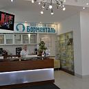 Центр Доктор Борменталь