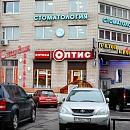Альба-Дент, стоматологическая клиника