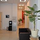 Центр Доктор Борменталь, Центр снижения веса