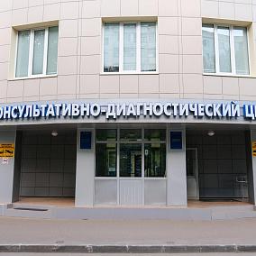 Консультативно-диагностический центр Авиастроительного района
