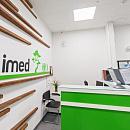 IMed, медицинский центр