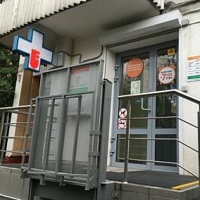 Доктор рядом, семейная клиника на Новоясеневском