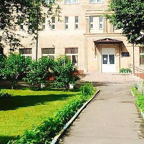 центр реабилитации инвалидов южный округ