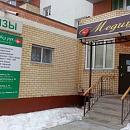 Клиника «Медицина» на Академической