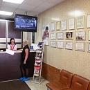 Клиника восстановительной медицины и стоматологии