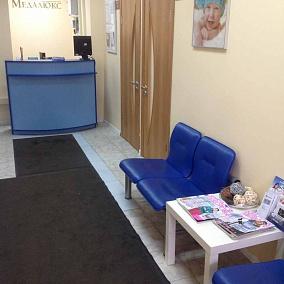 Медалюкс, сеть медицинских центров