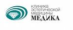 МЕДИКА, клиника эстетической медицины