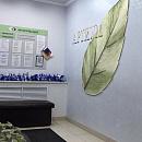 Клиника «Артиум»