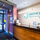 Мосмед, многопрофильная клиника