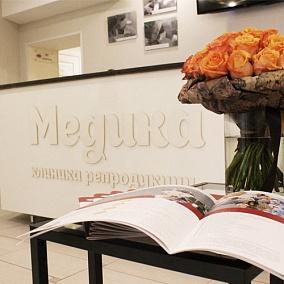 МЕДИКА, центр репродукции и планирования семьи