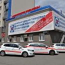 Клиника НЕБОЛИТ в Красногорске