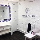 FluffyLook, сеть студий моделирования взгляда Ольги Пуховой