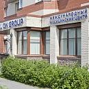 Medical On Group на Товарищеском
