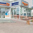КволитиМед, медицинский центр