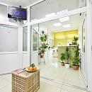 Оранж Клиник (Orange Clinic), медицинский центр