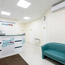 ЛазерМед, центр эстетической медицины