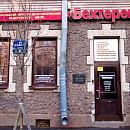 Бехтерев, наркологический центр на Васильевском