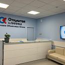 Открытая клиника, многопрофильный центр на Проспекте Мира