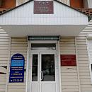 Воронежский областной клинический психоневрологический диспансер