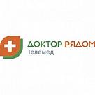 Дежурный педиатр онлайн, педиатр в Волгограде - отзывы и запись на приём