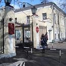 Главный военный клинический госпиталь имени академика Н.Н. Бурденко