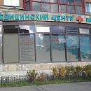 Северо-Западный Центр доказательной медицины на Ленинском