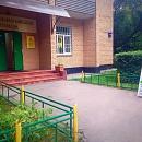 Медицинский центр «ВитаМед» на Багратионовской