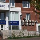 Клиника ABC Медицина в Раменках