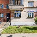 Стоматология ВалаАМ в Пушкине