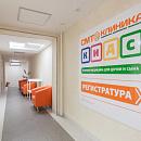 Детская клиника СМТ КИДС на Сурикова