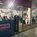 MALIBU, студии маникюра ипедикюра