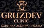Клиника неврологии доктора Груздева