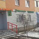 Арвимед в Апрелевке