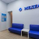 Медео, медицинский центр