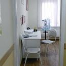 Ваше Здоровье плюс, медицинский центр