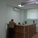 Городская поликлиника № 209