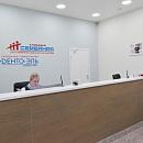 Клиника Семейная на Ярославском