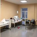 Городская наркологическая больница