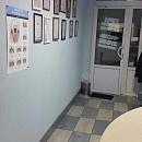 Клиника Здоровья Зубов, стоматология