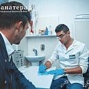 Санатера, медицинский центр