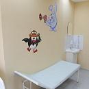 Клиника «Надежда»