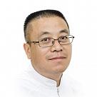 Хайцзянь Чао, массажист в Москве - отзывы и запись на приём