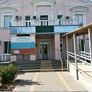 Клиническая больница № 11