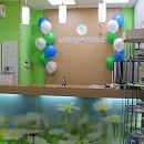 Интердентос, стоматологический центр