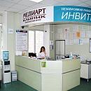 МедиАрт Клиник, медицинский центр