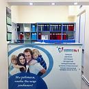 Клиника Стоматологии №1 и Клиника красоты